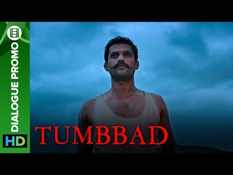 Will He Keep His Promise? | Tumbbad Movie 2018 | Dialogue Promo | Sohum Shah | Aanand L Rai
