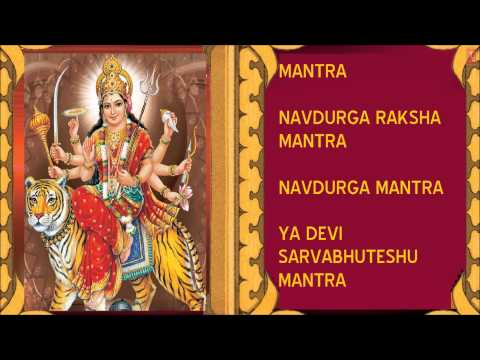 Devi Mantra By Anuradha Paudwal Hemant Chauhan Full Audio Songs...