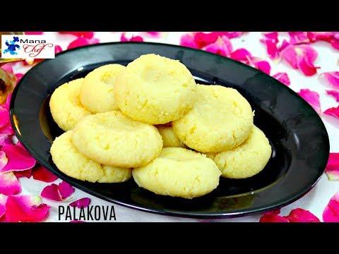 Palakova (Doodh Peda )Recipe In Telugu