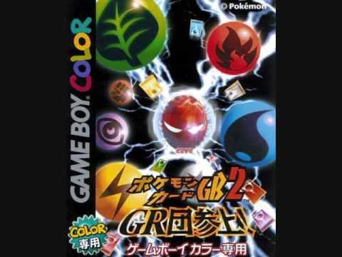 Pokemon Tcg Gba Imakuni Pokémon Tcg 2 Imakuni