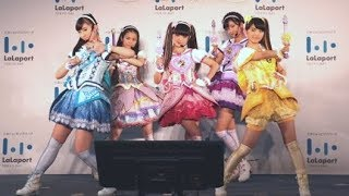 魔法×戦士 マジマジョピュアーズ! 第26話
