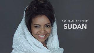 Sudan (Roua)   100 Years of Beauty - السودان (رؤى)   مئة عام من الجمال
