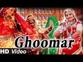 Download Ghoomar Dance - New Rajasthani Traditional Song 2014 - Full HD  - Nutan Gehlot - Latest songs MP3 song and Music Video
