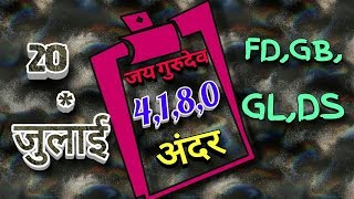 19 July   ka  satta  number//\\//faridabad  gaziyabad  gali  desawar  1000%pass trick no=✓✓62✓✓