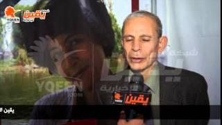 يقين | لقاء مع زهدي الشامي في حزب التحالف الاشتراكي في حفل الام الثائرة شيماء الصباغ