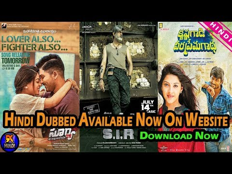 Top 5 New South Hindi Dubbed Movie Available On Website Download Now  | Surya The Soldier