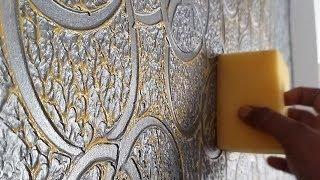SMART WALL TEXTURE TIPS DECORATE BRIGHT WALLS