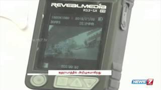 Body-worn cameras of Telangana traffic cops