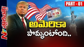 #H1BVisa: Will Donald Trump Succeed in Sending Non Resident Indians Back to India? || Story Board 01