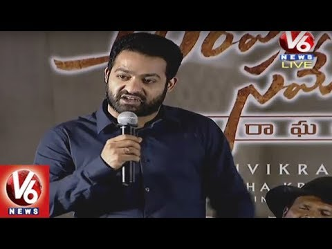 Aravinda Sametha Success Meet Live | Jr NTR | Pooja Hegde | Trivikram | V6 News