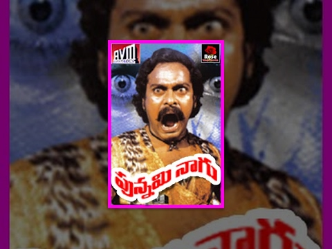 Punnami Naagu - Telugu Full Length Movie - Chiranjeevi,narasimha Raju,rati Agnihotri video