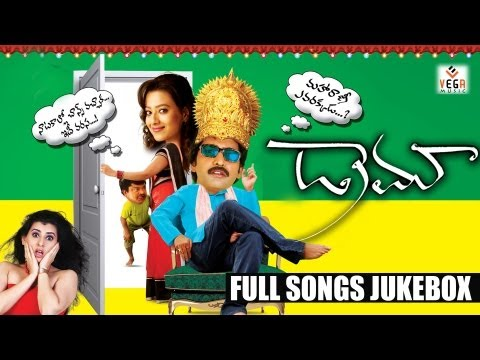 Drama Full Songs Jukebox