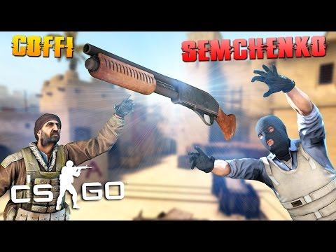 SEMCHENKO vs COFFI - РЕГБИ в CS:GO !