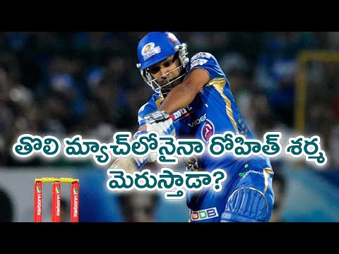 IPL 2018 : IPL Runrate Of Rohith Sharma In Seasons | Oneindia Telugu