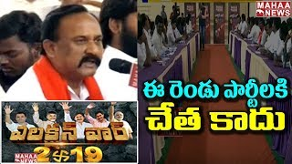 TDP And YCP Failed To Bring AP Special Status | #ElectionWar2019