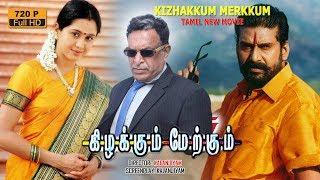 Tamil Movies   Napoleon   Kizhakkum Merkkum   Family Entertainment Movie   New Upload 2017