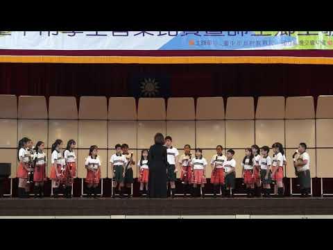 直笛團音樂比賽榮獲甲組優等
