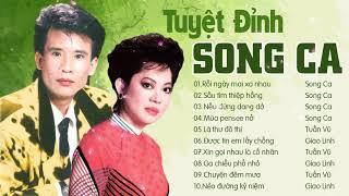 Giao Linh, Tuấn Vũ - Song Ca Tuyệt Đỉnh Nhạc Vàng Hải Ngoại Xưa   Băng Nhạc Giáng Ngọc 1975
