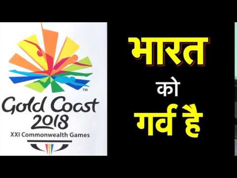 Yet Another Golden Day For India At CWG 2018 | Sports Tak