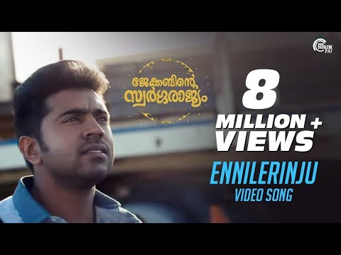 Jacobinte Swargarajyam | Ennilerinju Song Video | Nivin Pauly, Vineeth Sreenivasan, Shaan Rahman