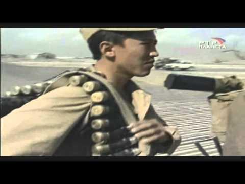 Голубые Береты - Война не прогулка