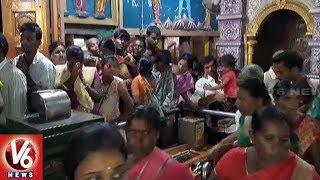 Devotees Throng To Komuravelli Mallikarjuna Temple | Siddipet