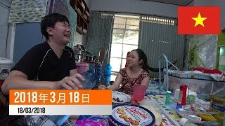 【18/03/2018】炭火焼きの焼肉食べながら日越国際夫婦の会話Vlog