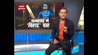 Stadium: Virat Kohli hits century in 1st ODI against New Zealand