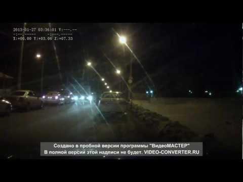 Авария Иркутск (Пьяный рег за рулем).avi