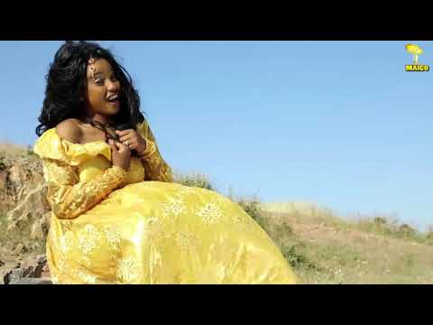 "Maico Records New Eritrean Song ""ኣፍቂረካ"" By Lidya Hailemariam 