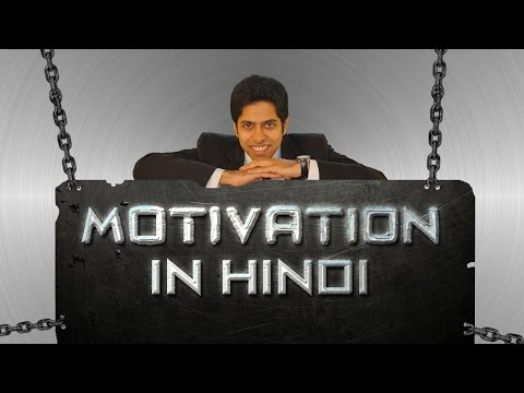 Motivation In Hindi | Inspiring Video | Never Give Up video