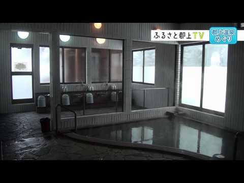 34_湯の平温泉