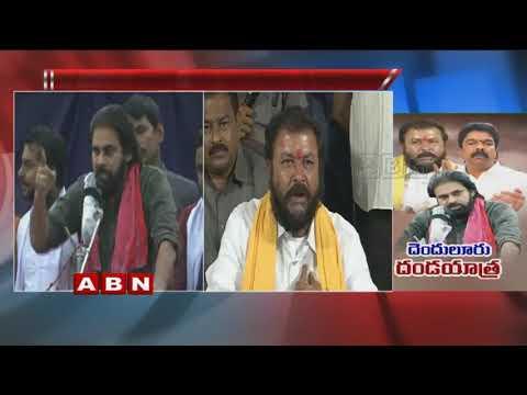 Combat Of Words Between Pawan Kalyan and Chintamaneni Prabhakar | ABN Telugu