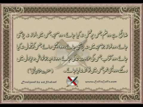 Related Pictures quotes of hazrat imam hussain r a