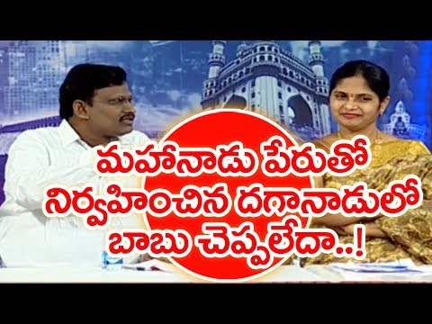 We Are Seeing Corruption Politics In  Andhra Pradesh | Analyst Paparao | #SunriseShow