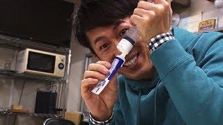 【SUSHI★BOYSのいたずら】究極のホワイトニング!絵の具歯磨き #50