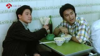 Phim  châu tinh trì : Vua đầu bếp Vietsub- Thuyết Minh