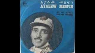 "Ayalew Mesfin - Sak Sak Beyilign ""ሳቅ ሳቅ በይልኝ"" (Amharic)"