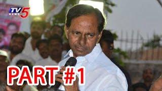 ఫలించని ఫార్మ్ హౌస్ చర్చలు..! | CM KCR Fails to Convince Farmers | News Scan #1