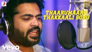 Veera Sivaji - Thaarumaaru Thakkaalisoru Making Video