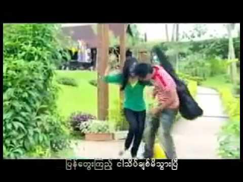 Youtube - Myanmar Love Song.mp4 video