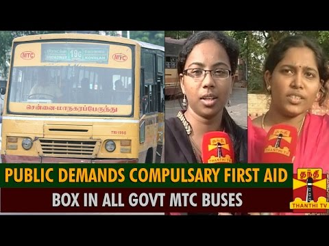 Public Demands Compulsary First Aid Box In MTC Buses - Thanthi TV