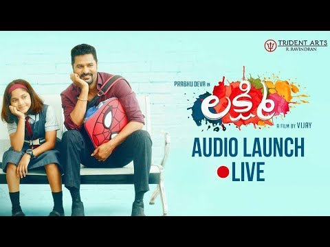 Prabhu Deva's Lakshmi Movie Audio Launch LIVE | Aishwarya Rajesh | TFPC