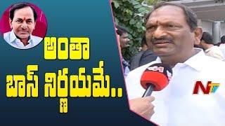 60 ఏళ్ల కాంగ్రెస్ పాలన శుద్ధి చేయటం టీఆర్ఎస్ వల్లనే సాధ్యం : Koppula Eshwar | NTV