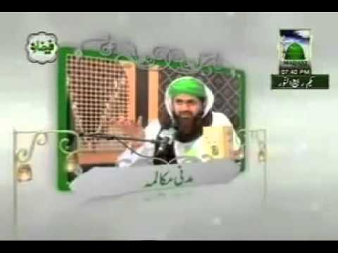 Beautiful Kalam - Dawateislami Ne Duniya Bhar Mein Dhoom Machae - Ilyas Qadri Ka Faizan video