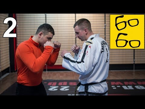 Бокс против тхэквондо! Спарринг Алиев vs Шаманин — боксер/боевой самбист против тхэквондиста (2/6)