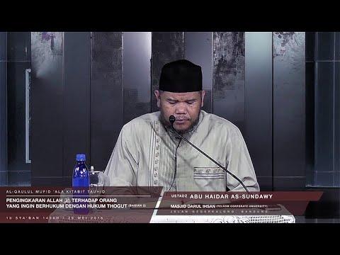Pengingkaran Allah 'Azza Wa Jalla (Bagian 2) | Ustadz Abu Haidar As-Sundawy