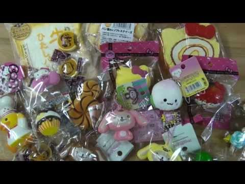 Kawaii-Land.Com Squishy Haul/Review (Package Opening Included!)