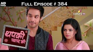 Thapki Pyar Ki - 20th July 2016 - थपकी प्यार की - Full Episode (HD)