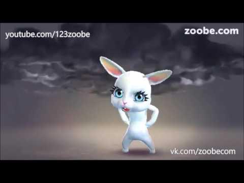 Zoobe Зайка Поссорились с мужем опять...